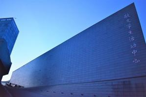 Uniwersalny materiał budowlany – wapno
